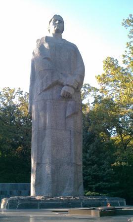 Great War Memorial: kharkiv