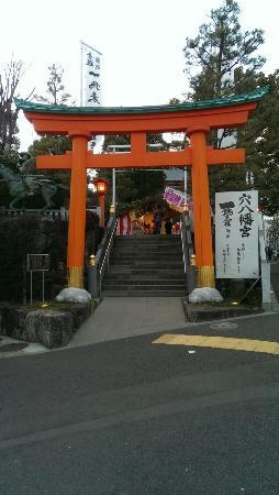 Anahachimangu : 初詣