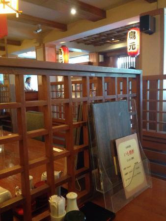 Torigen Japanese Restaurant