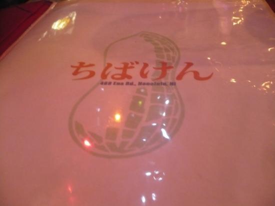 Chiba Ken: Menu