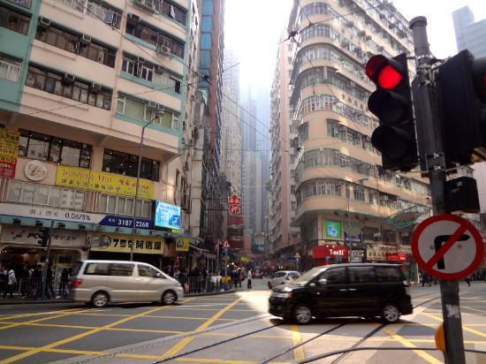 Hong Kong Hennessy Road: Типичная застройка