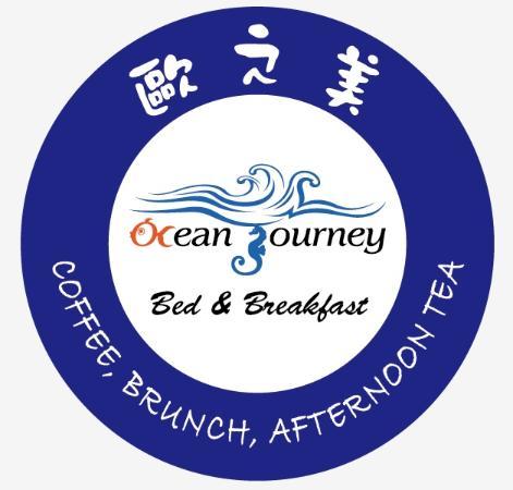 Ocean Journey B&B: getlstd_property_photo