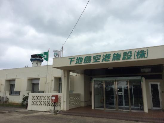 マングローブ2 - Picture of Shimoji-jima Island, Miyakojima - TripAdvisor