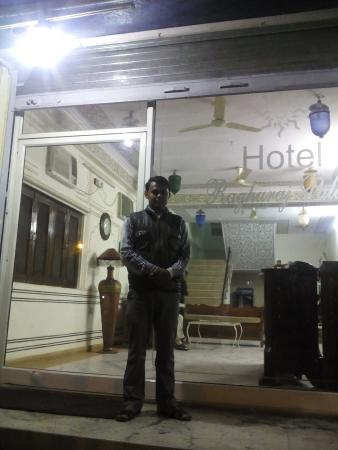 Hotel Raghuraj Palace: I and my uncle