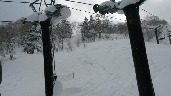 Hotel Appi Grand Tower: ski lifts Appi kogen