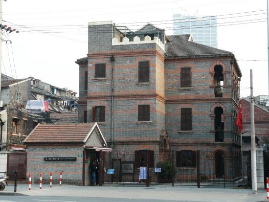 猶太難民紀念館 - 上海、上海ユ...