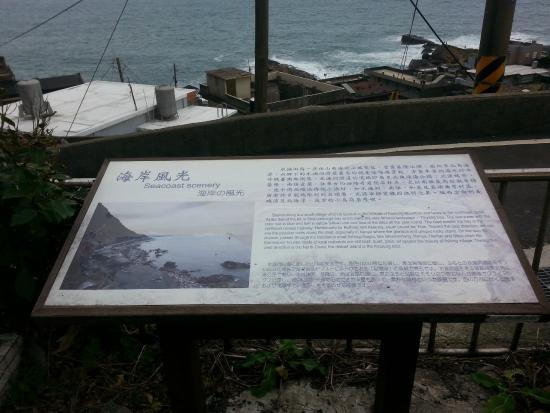 Yinyang Sea     Ruifang District, Xinbei, Taiwan
