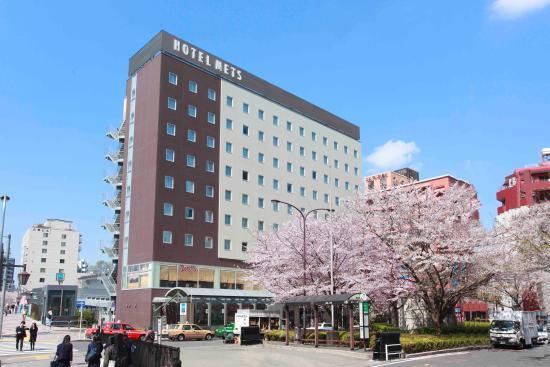 호텔 메츠 코마고메
