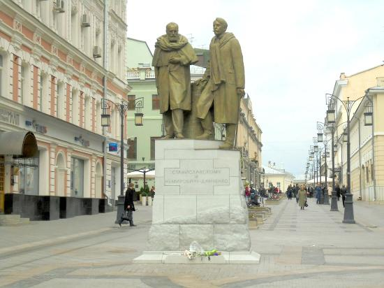 Stanislavski and Nemirovich-Danchenko Monument