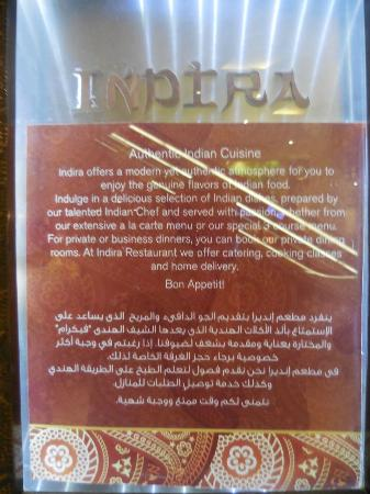 إنديرا مطعم هندي : Description