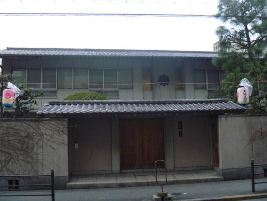 Ryuenji Temple