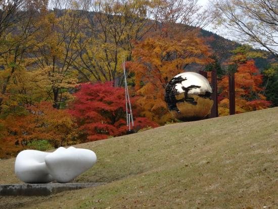 Rainbow rope fantasy for kids - Picture of The Hakone Open-Air Museum, Hakone...