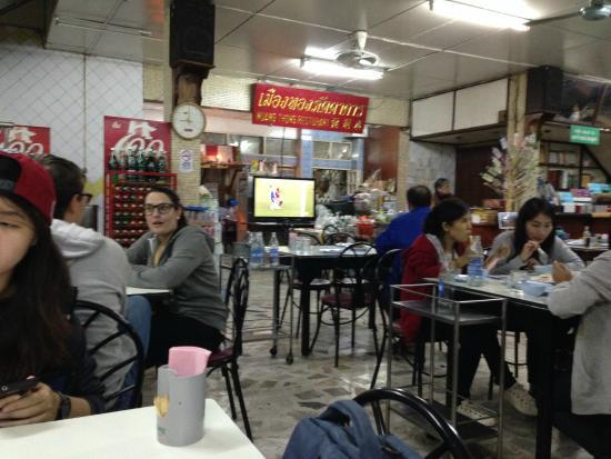 Muang Thong Restaurant: restaurant