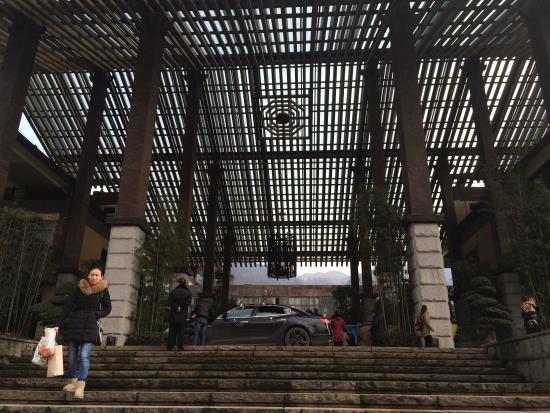 Tianci Huatang Forest Spring Hotel: エントランス全景
