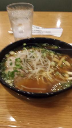 Ebisu Ramen Restaurant