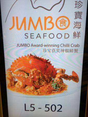 Xin Yao ZhenBao Seafood