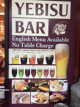 Yebisu Bar, Kyoto Yodobashi