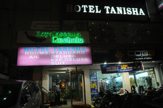 Tanisha Hotel: HOTEL FRONT ELIVATION