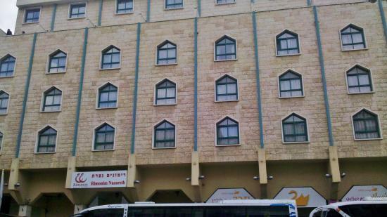 Rimonim Hotel Nazareth: Гостиница / Hotel