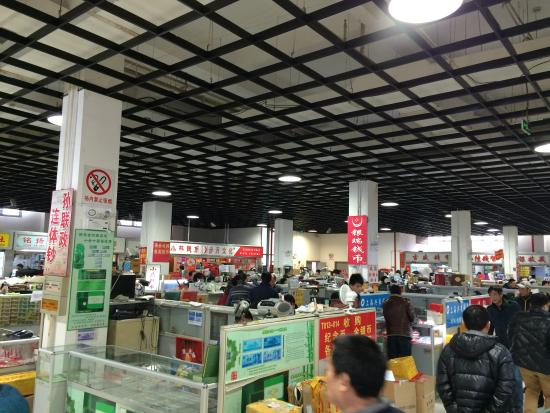 Lu Gong Coin and Stamp Collectors Market
