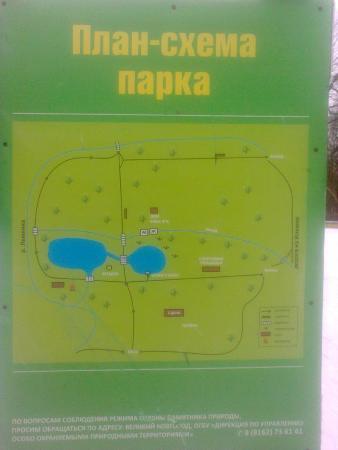 Soltsy, Russia: При входе- схема парка-усадьбы