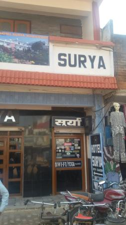 Hotel Surya Khajuraho : Entrance