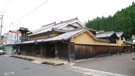 Kusuri no Yakata
