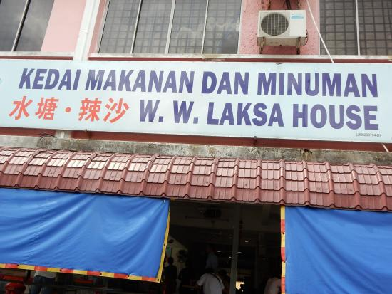 W.W. Laksa House: the signage