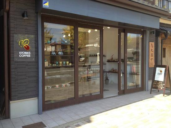 Karasuma Utsuwaya Cafe&Gallery