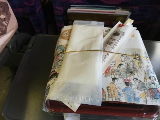 Date no Gyutan (Sendai Station 3F shop): おしぼりつき