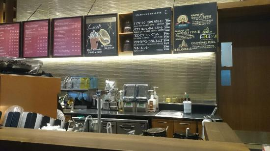Starbucks Coffee Iidabashi Sakura Terrace