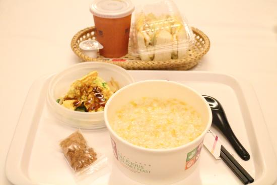 Good Life Hotel: pumpkin with boiled rice
