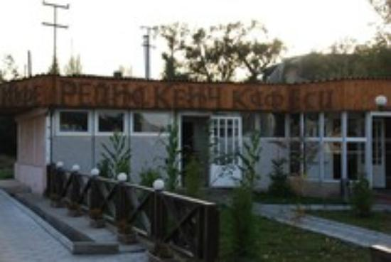 Top 10 restaurants in Issyk Kul Province, Kyrgyzstan