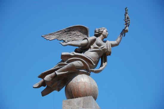 Erkindik Statue