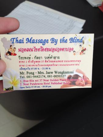 Thai Massage by the Blind: Business card