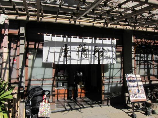 Funabashiya Kameidotenjinmae: 船橋屋・本店