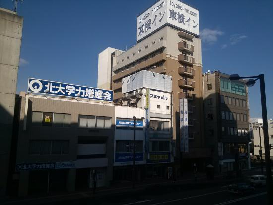 Toyoko Inn Kitami Ekimae: ホテル外観