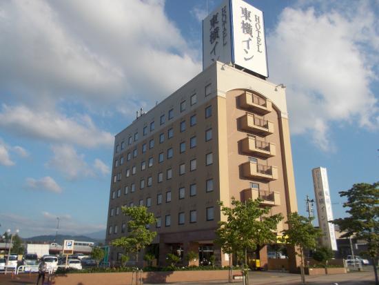 Toyoko Inn Yonezawaekimae: 外装