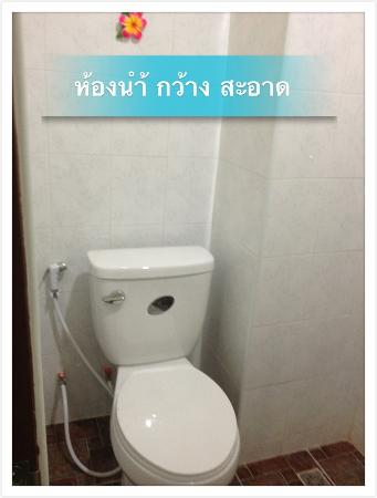 Baan Sasipat Krabi: ห้องน้ำ สะอาด