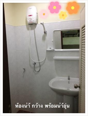 Baan Sasipat Krabi: ห้องน้ำ
