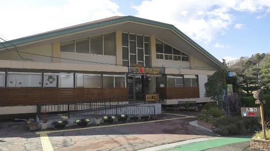 Wakayama Botanical Park