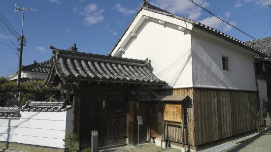 Old Kayano Family House