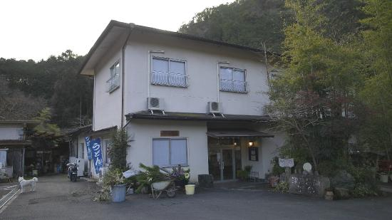 Tsuburoko Onsen