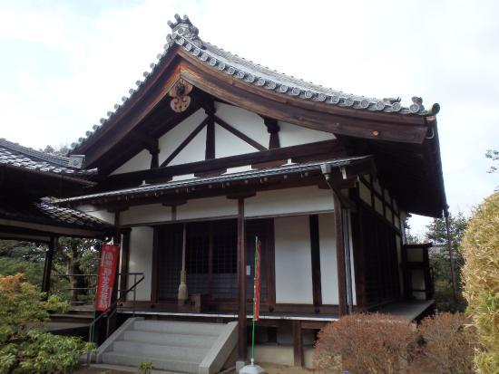 Hoonin Temple