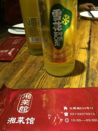 ShangHai DiShuiDong Xiang CaiGuan (XianXia) : 安い