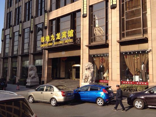 Green Land Jiulong Hotel , Shanghai: Hotel outside