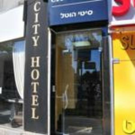 City Hotel Jerusalem : Entrance