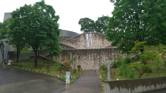 The City Museum of Gojo Culture