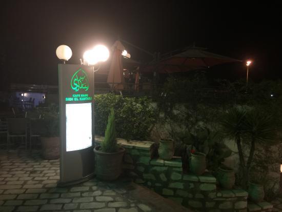 Cafe Maure : Terrace