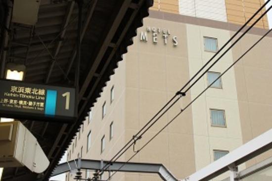 Hotel Mets Akabane: 駅から